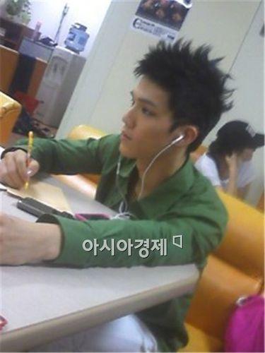 Bang Min Soo <3