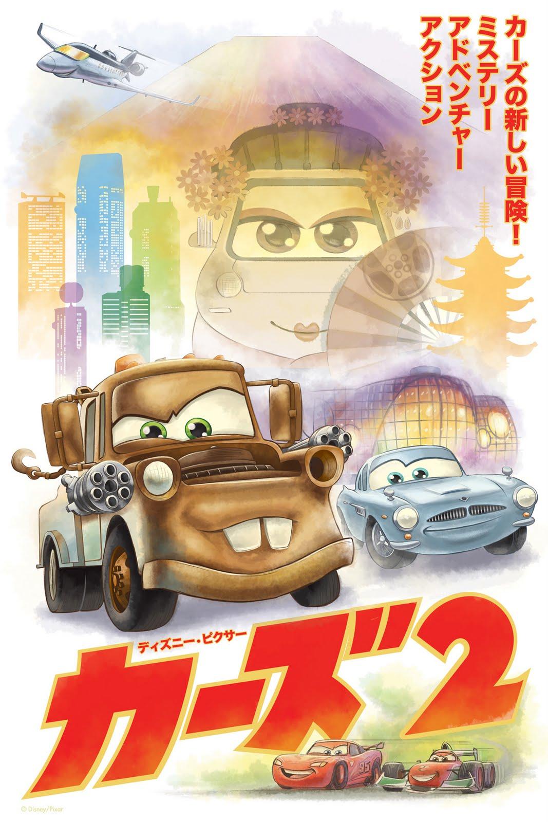 CARS 2 Posters - Disney Pixar Cars 2 Photo (24168089) - Fanpop