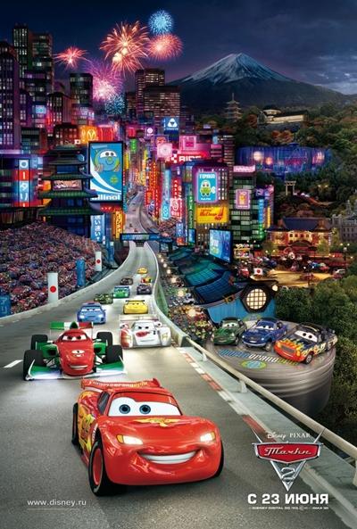 Disney pixar cars 2 cars 2 posters