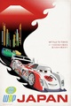 CARS 2 Posters  - disney-pixar-cars-2 photo