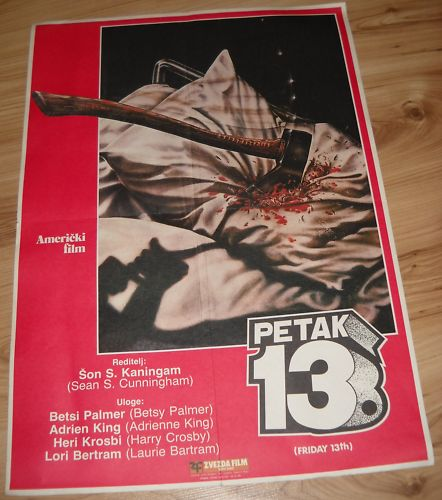Friday the 13th Yugoslavian Poster