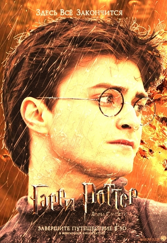 Harry Potter and the Deathly Hallows: Part 2, 2011 - harry-potter-and-the-deathly-hallows Fan Art