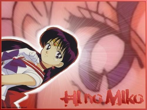 Hino Miko