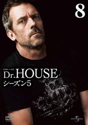 House, M.D. karatasi la kupamba ukuta entitled Hugh Laurie - House Season 5-DVD Cover-Outtakes
