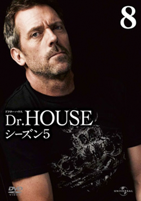 Hugh Laurie - House Season 5-DVD Cover-Outtakes