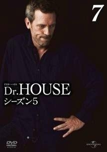 Hugh Laurie - House Season5-DVD Cover-Outtakes- জাপান