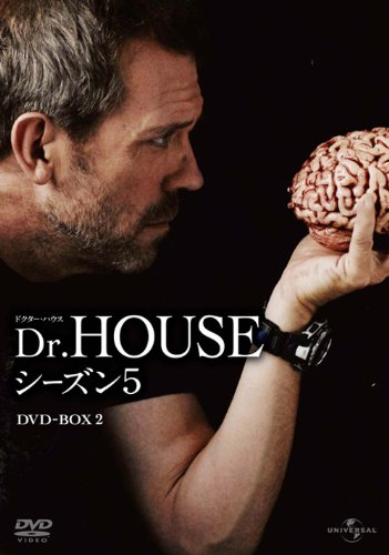 Hugh Laurie - House Season5-DVD Cover-Outtakes (japan)