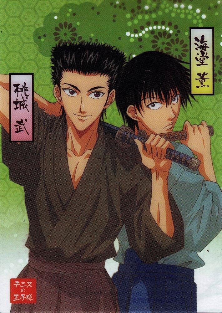 Kaidoh & Momoshiro