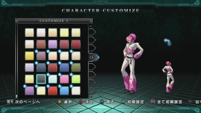 Color Edit In The King Of Fighters Xiii