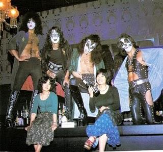 Ciuman 1975