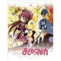 Mahou Shoujo Madoka ☆ Magica Special CD 4 - Original Soundtrack II