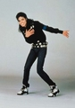 Michael rare - michael-jackson photo