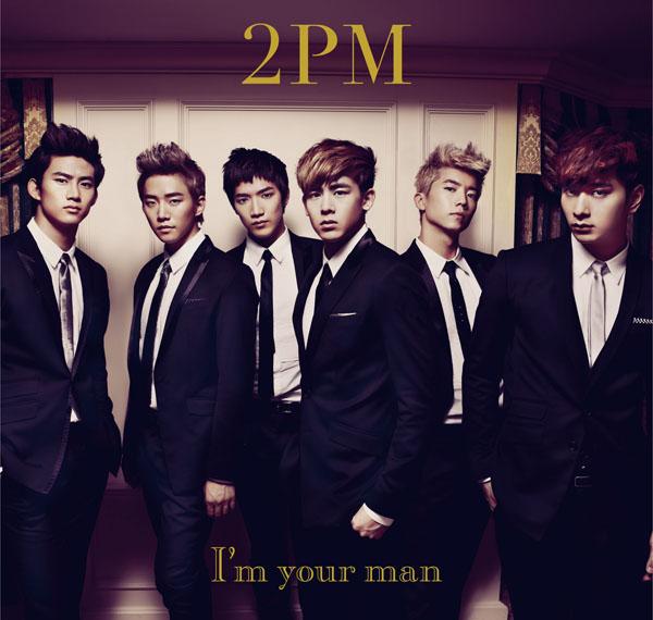 """2PM """"I'm Your Man"""" जैकेट चित्रो"""