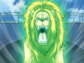 Rock Leone Lion