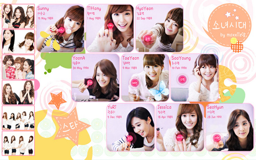 Girls Generation/SNSD wallpaper entitled SNSD-SUPERB CUTE