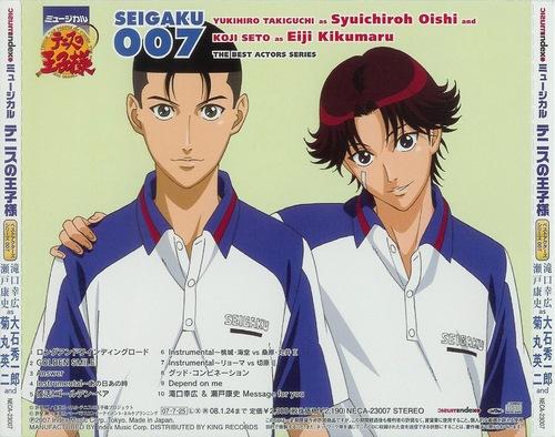 "Seigaku ""Golden Pair"""