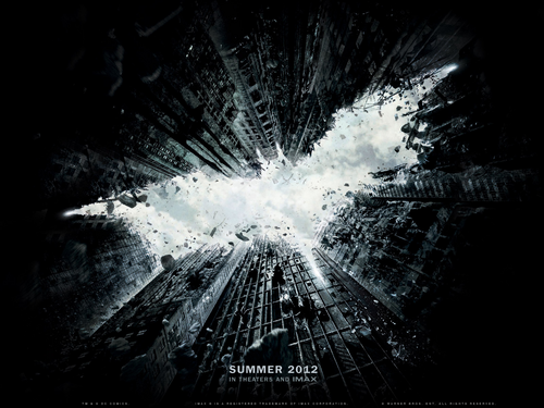 Batman wallpaper possibly containing a fountain titled the Dark Knight Rises Wallpaper