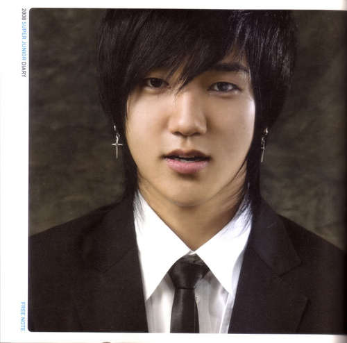 yesung ... face ... cute