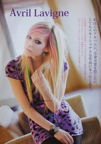 Avril on the cover of DAM Express magazine