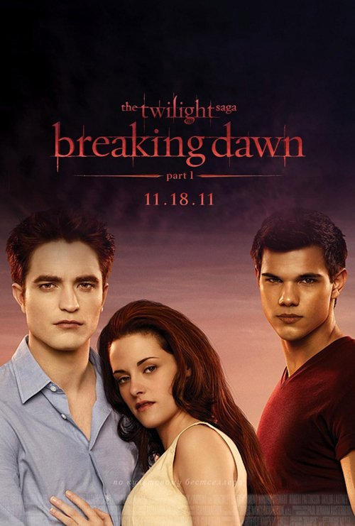 Breaking Dawn ♥