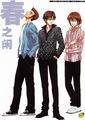 Fuji, Tezuka & Kawamura