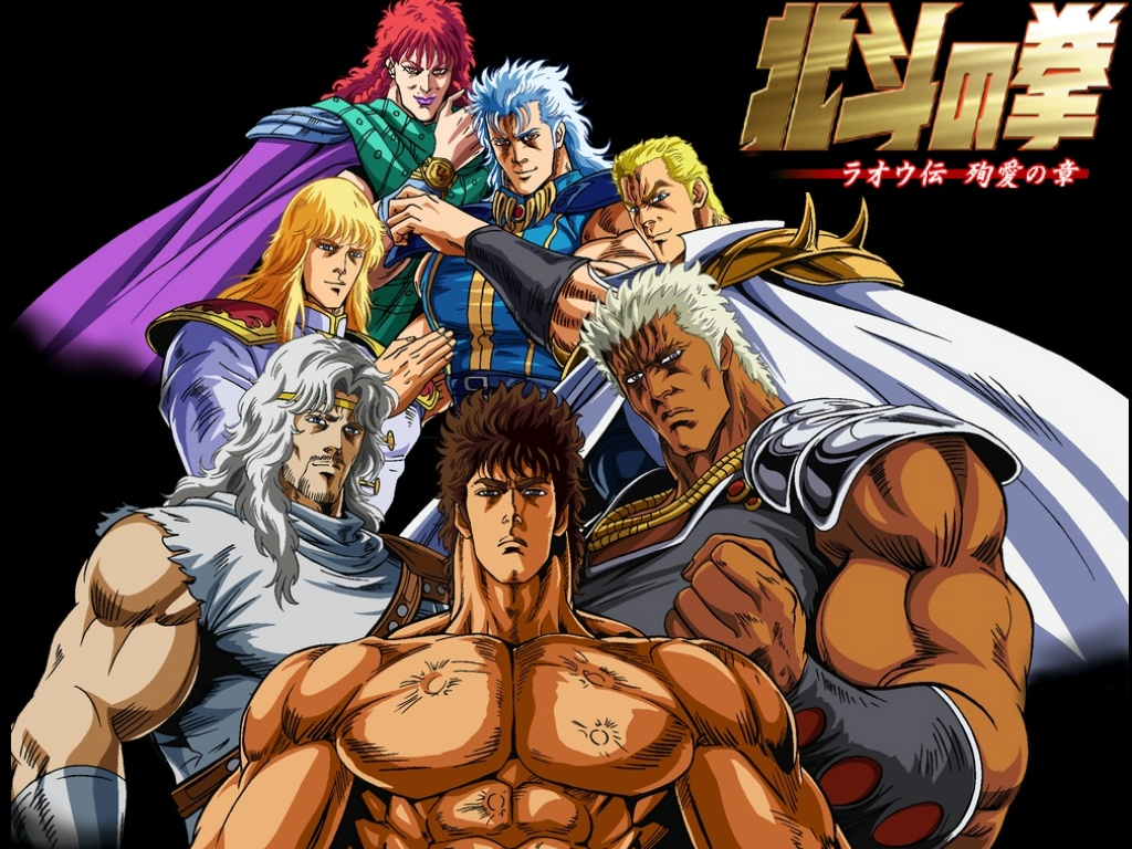 Group Fist Of The North Star Wallpaper 24289736 Fanpop