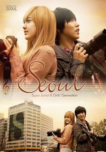 JungSooYeon&KyunMin(SJ)S.E.O.U.L Song