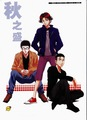 Kikumaru, Oishi & Inui