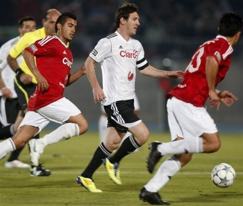 Lionel Messi Charity Match (July 28, 2011)