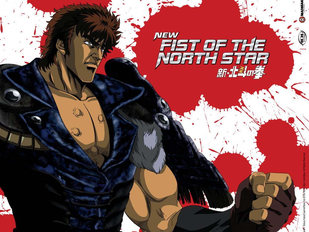 New Fist Of The North Star Fist Of The North Star Wallpaper