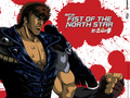 New Fist of the North Star - fist-of-the-north-star wallpaper