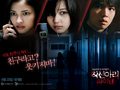 One Missed Call - asian-horror-movies wallpaper