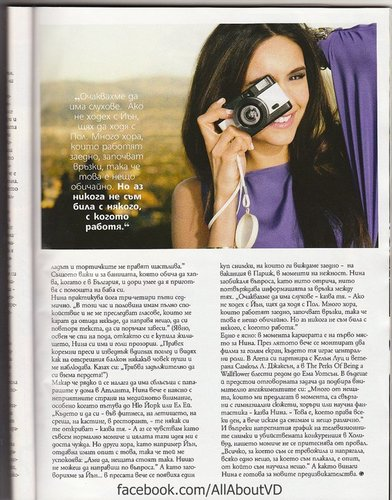 Scans of Nina for Glamour Bulgaria.