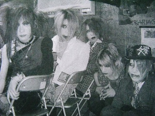 The GazettE with Yune