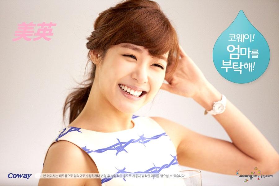 Tiffany-Hwang-tiffany-hwang-24216669-900