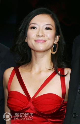 Zhang Ziyi (2008)