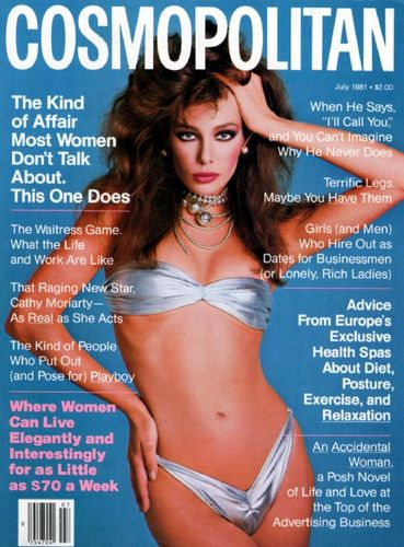 cosmo - kelly-lebrock Photo