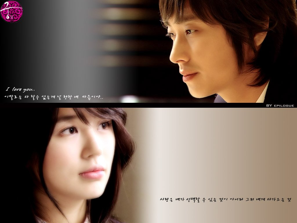 Korean Dramas princess hours