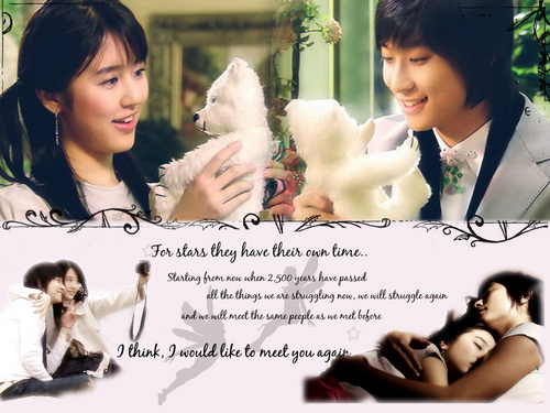 GOONG - princess-hours Photo