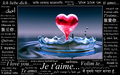 I LOVE YOU - quotes wallpaper