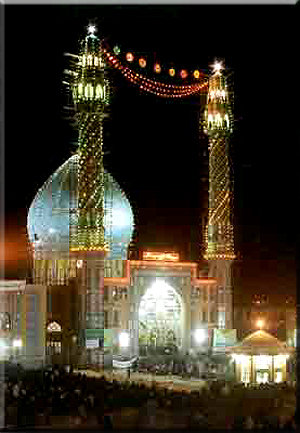 Shi'a Islam achtergrond with a business district entitled Imam a.s