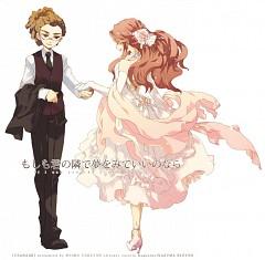 Kidou and Natsumi??? O_o