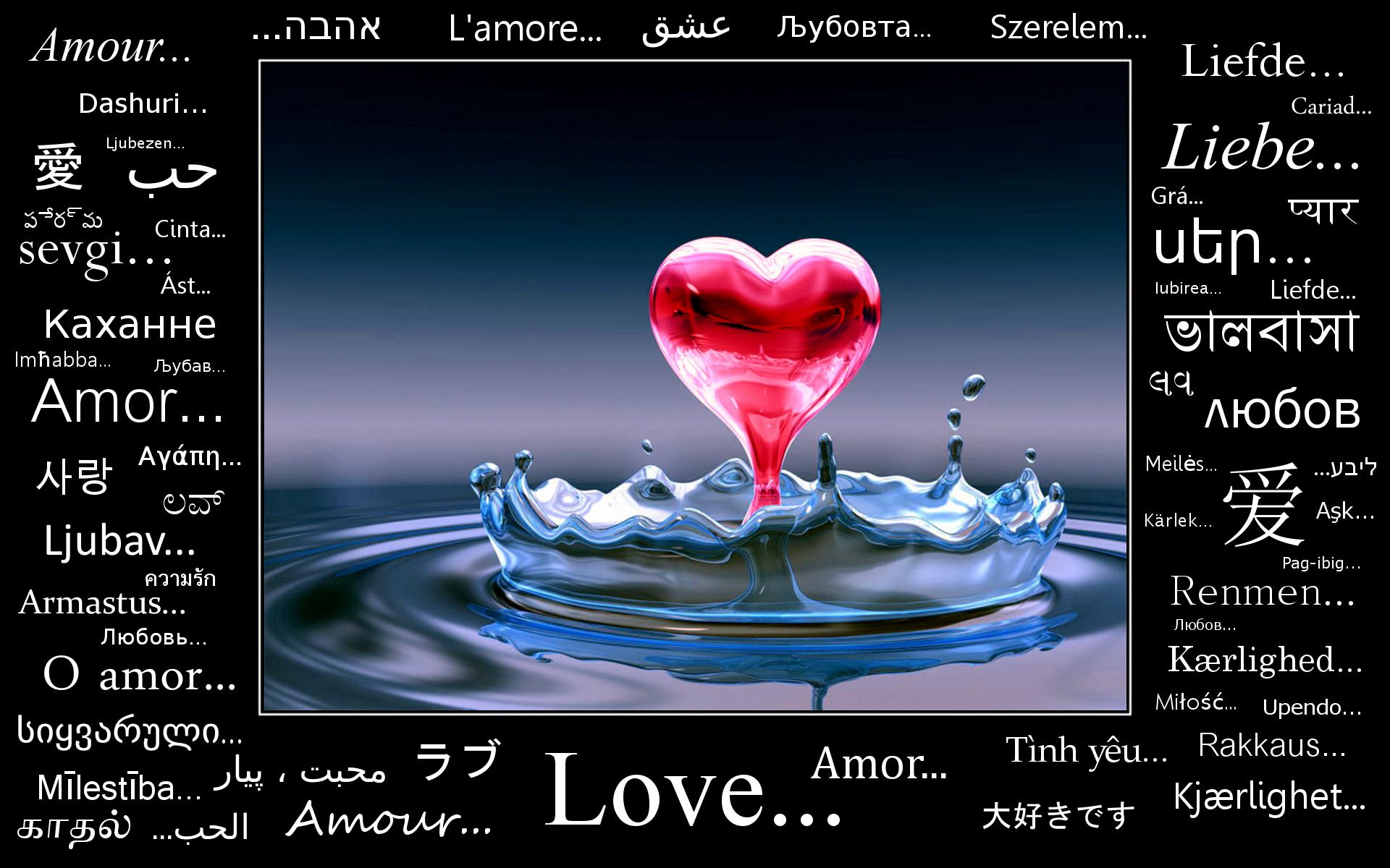 Quotes LOVE QUOTE