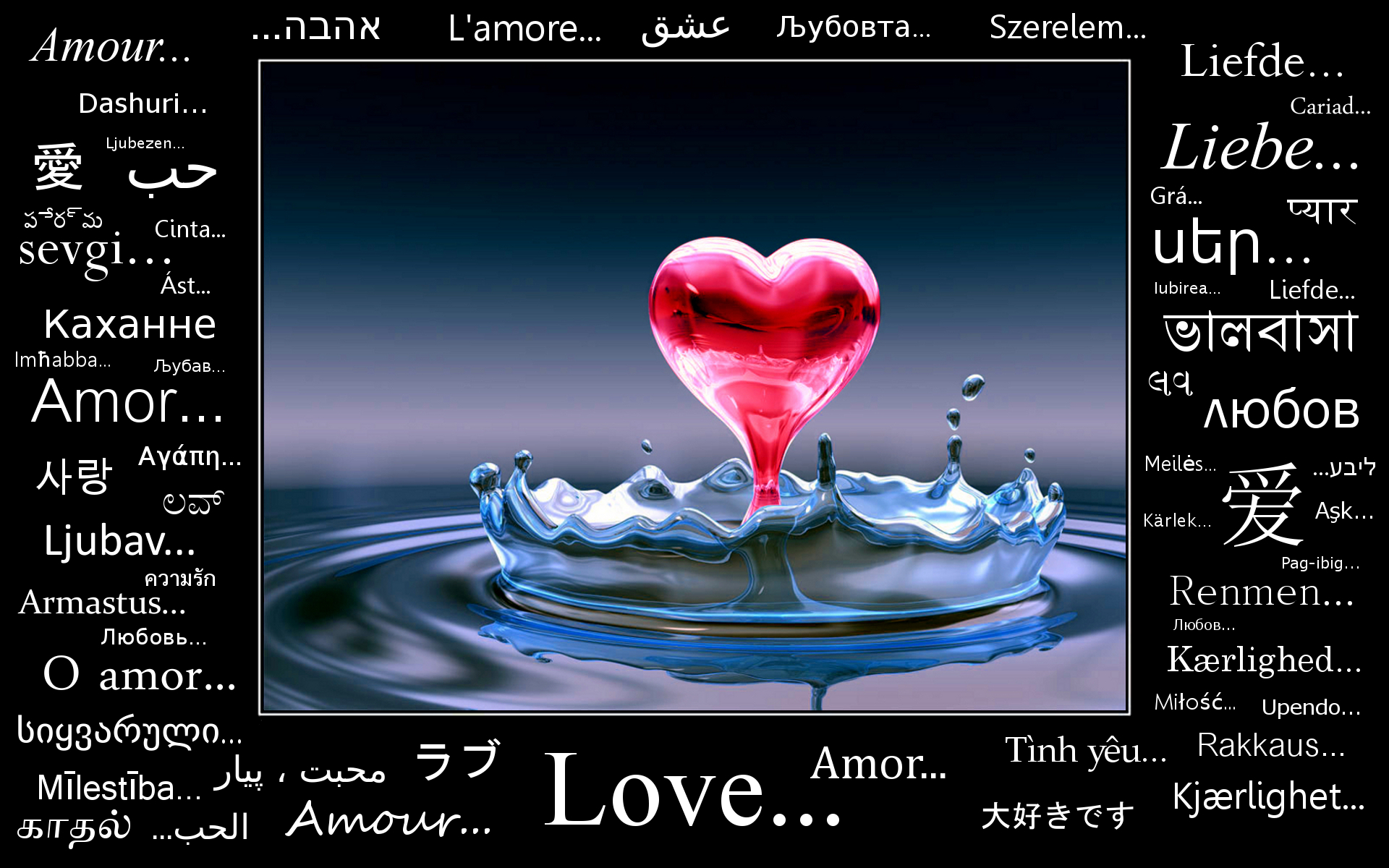 Love Quotes Images LOVE HD Wallpaper And Background Photos