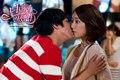 Lee Kyu Won & Lee Shin kiss