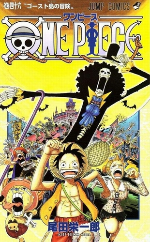 acak One Piece pictures