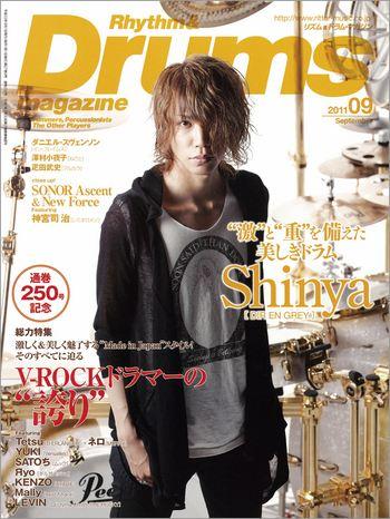 Rhythm & Drums Magazine September 2011 Issue Cover