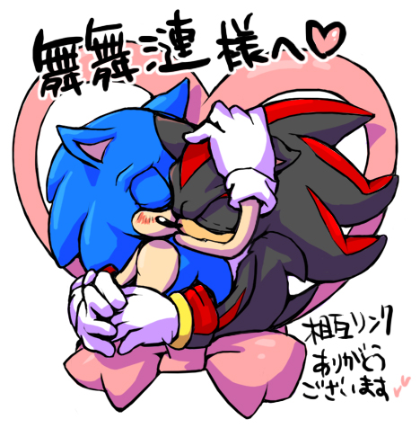 Sonadow images S O N A D O W ~! wallpaper and background photos