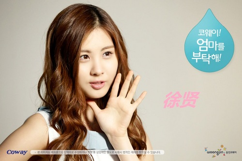 Seohyun Conway