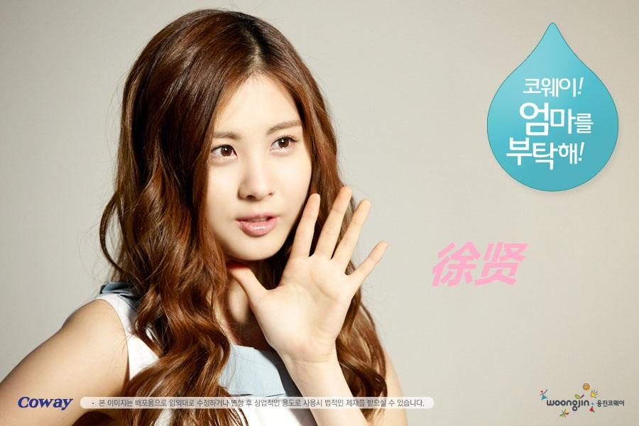 Girls generation snsd seohyun conway